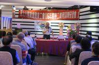 106勞工教育訓練研習會